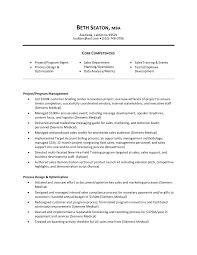Core Competencies Resume Examples 15 Functional Resume Example For 2016 Recentresumes Com