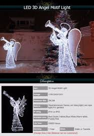 outdoor christmas angel lighted sacharoff decoration