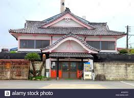 Traditional Style House by Traditional Style Bath House Nerima Tokyo Japan Stock Photo