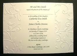 wedding reception invitation templates wedding reception invitations simplo co