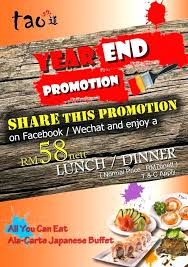cuisine promotion cuisine en promo cuisine en promo tao buffet promotion cuisine