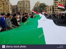 Cairo Flag Demonstrators Unfold An Arab Flag In Tahrir Square Cairo As