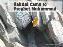 how did muhammad become prophet