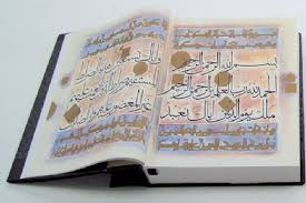 the message of the qur an by muhammad asad emel the muslim lifestyle magazine