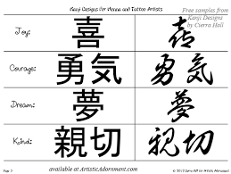kanji designs for henna artists by cierra artistic
