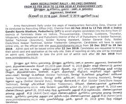 indian army chennai rally 2018 apply online application fresh