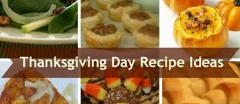up thanksgiving day recipe ideas it forwardmom it forward
