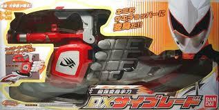 bandai power rangers jungle fury gekiranger dx saiblade henshin