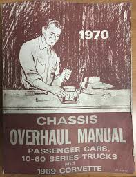 cheap chevy transmission manual find chevy transmission manual