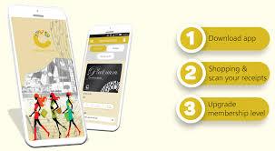 mall app e membership crescent mall