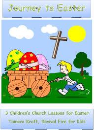 children u0027s church cirriculum revival fire for kids