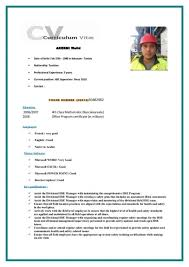 Maintenance Foreman Resume Building Maintenance Manager Cover Letter