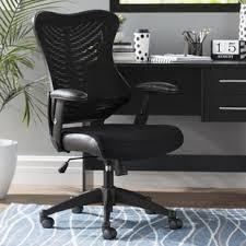 Desk Office Chair Ergonomic Office Chairs You Ll Wayfair