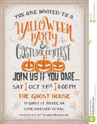 free halloween invitation background halloween party and costume contest invitation stock vector