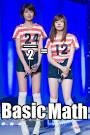 SNSD] ✪ ทฤษฎีซูซัน นี่ซินะคู่แท้ที่คุณคู่ควร =[]= ✪ (บันเทิงเกาหลี)