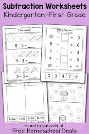 best 25 first grade math worksheets ideas on pinterest math