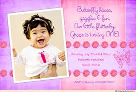 garden birthday invitations flutterby wishes style