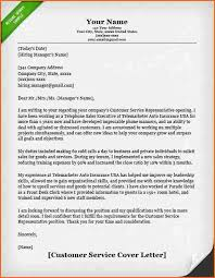 cold call cover letters unimportant bully ga