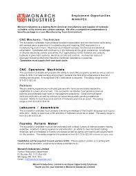 Salary Requirements Cover Letter Template Cnc Machinist Resume Resume Cv Cover Letter