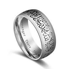 platinum rings for men in islam aliexpress buy eejart muslim allah shahada one stainless