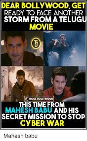 Film Major Meme - 25 best memes about mahesh babu mahesh babu memes
