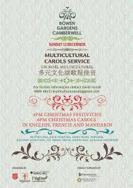 french christmas carols bleu blanc rouge