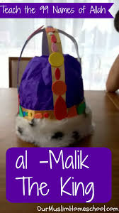 teach the 99 names of allah al malik muslim homeschooling