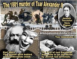 the 1881 assassination of tsar alexander ii holodomor