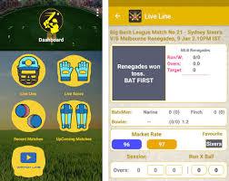 line apk cricket live line apk version 3 8 learning