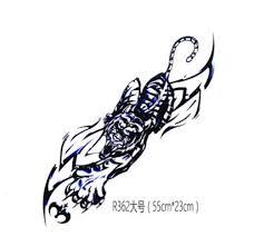 automobile motorcycle electric car decorative sticker tiger