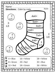 50 math coloring sheets images christmas math
