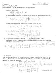 announcements stoichiometry test review answer keys