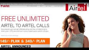 jio effect airtel idea cellular launch unlimited voice calling