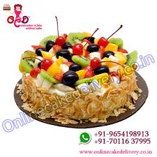 Same Day Delivery Gifts Mix Fruit Cake Same Day Delivery Gift Fruit Cake Design
