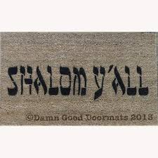 Welcome Doormats 221 Best Welcome To Our Humble Home We Speak Fluent Sarcasm Here