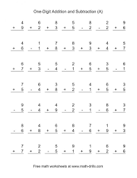 5 digit subtraction worksheets for class 1 4th grade column d koogra