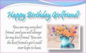 funny birthday card messages for best friends download page