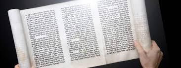 megillat esther online the megillah in depth part 1 studying the book of esther the