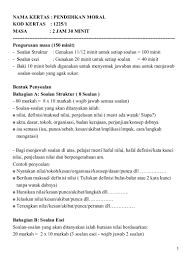 format resume kerajaan essay on moral moral essay tingkatan form moral folio essay hindi form moral folio essay essay moral form 4 uol