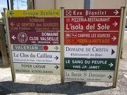 fa軋des de cuisine 法國 day4 2 酒莊clos du caillou 酒莊cristia 葡萄酒新手選 隨意