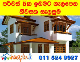 architectural house plans sri lanka small land homes zone