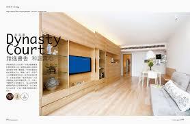 hong kong interior design tips u0026 ideas clifton leung february 2015