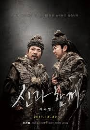 Along With The Gods Two Cut From Along With The Gods 2 Inside Korea Joongang Daily