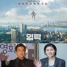 film film comedy terbaik 2018 best korean comedy movies including detective k 3 and