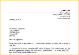 7 business letter block format worker resume