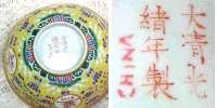Chinese Antique Vases Markings Marks On Chinese Porcelain