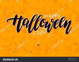happy halloween vector lettering detailed engraving stock vector