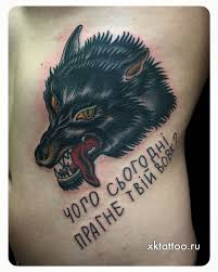 wolf traditional