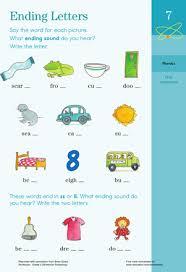 constant consonants ending letters worksheet education com