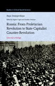 new book dunayevskaya on russian revolution news and letters